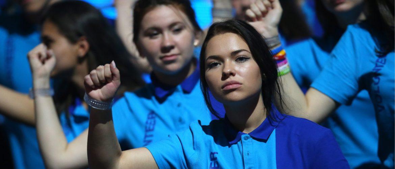Hoch die Faust: Abschlussveranstaltung im Bolschoi-Eispalast
